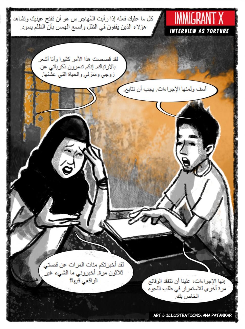 IMX__Story 6-Arab-Frame1