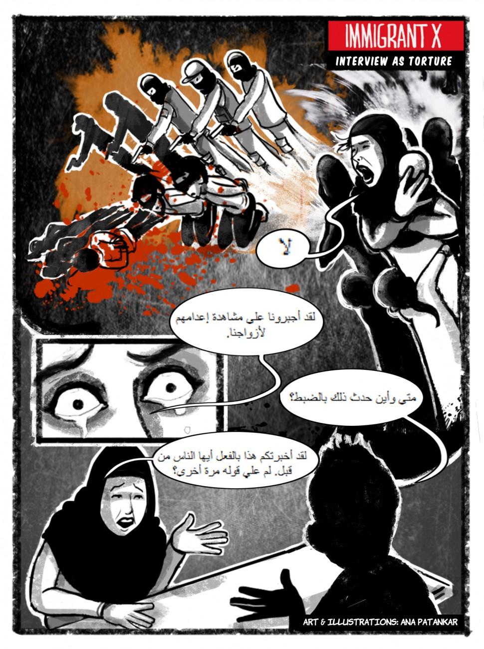IMX__Story 6-Arab-Frame2