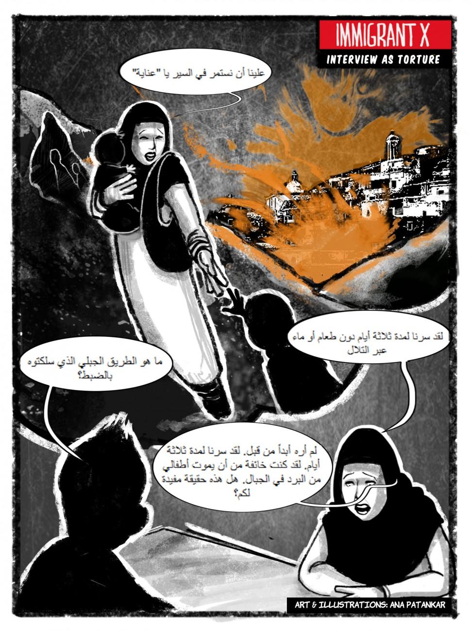 IMX__Story 6-Arab-frame3