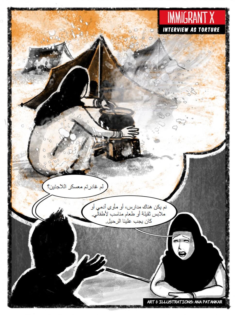 IMX__Story 6-Arab-Frame4