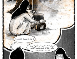 IMX__Story 6-Arabic-Frame4