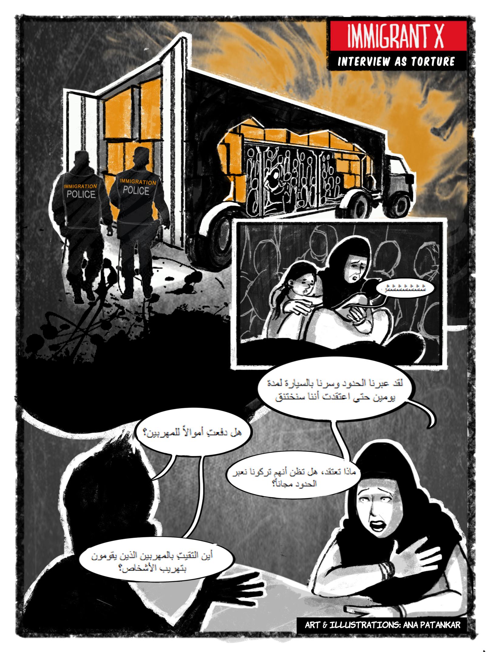 IMX__Story 6-Arab-Frame5