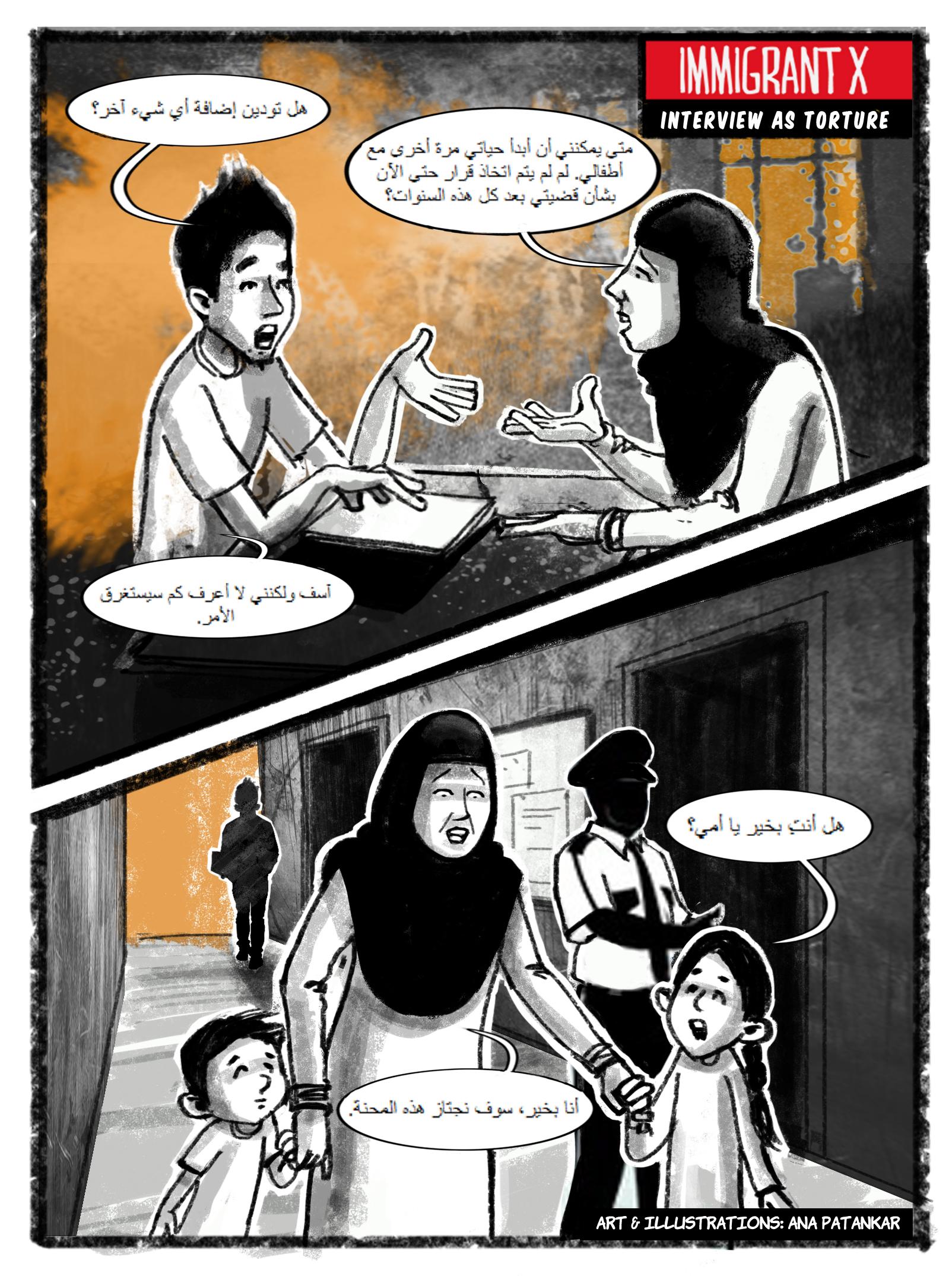 IMX__Story 6-Arab-Frame6