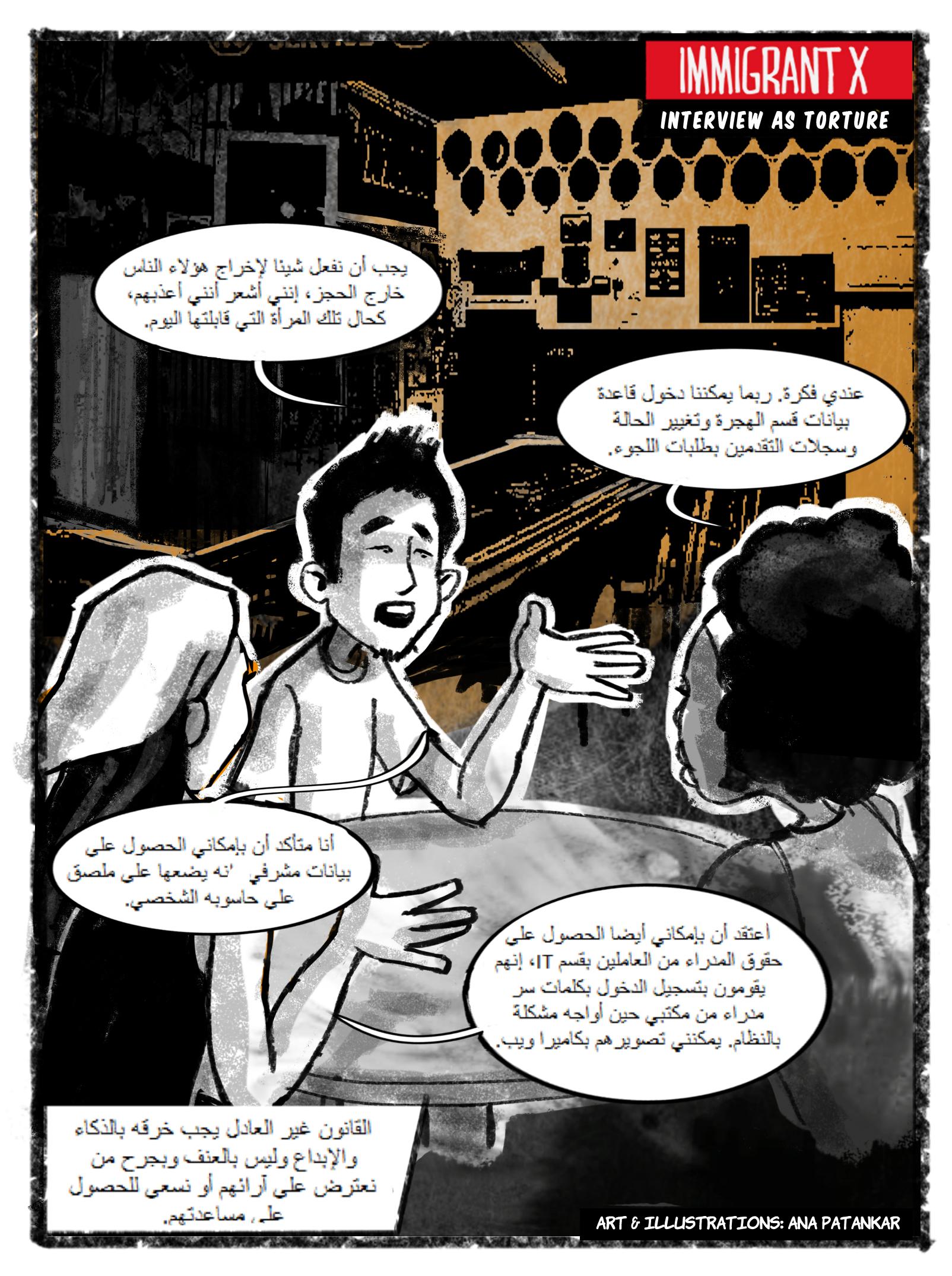 IMX__Story 6-Arab-Frame7